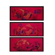 M.F Hussain Serigraph